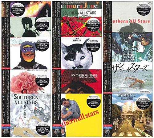 【サザンオールスターズ/壮年JUMP】三ツ矢サイダーのCM曲は「海のOh, Yeah!!」収録曲の画像