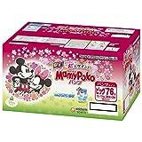 マミーポコ パンツ ビッグ (12~17kg) 76枚(38枚×2)【桜デザイン】