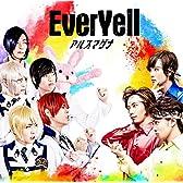 EverYell(映画盤)