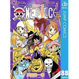 ONE PIECE モノクロ版 88 (ジャンプコミックスDIGITAL)