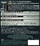 プレデター (3枚組)[4K ULTRA HD + 3D + Blu-ray] 画像