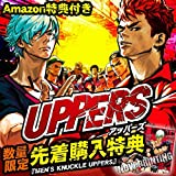 UPPERS(アッパーズ)【先着購入特典】 「MEN'S KNUCKLE」責任編集『MEN'S KNUCKLE UPPERS』付 +【Amazon.co.jp限定】「GIRL'S DOUBLE UPPER(雪泉Type B) プロダクトコード」メール配信 - PS Vita