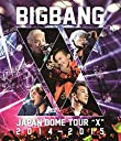 "BIGBANGJAPAN DOME TOUR 2014~2015 ""X (Blu-ray2枚組)"