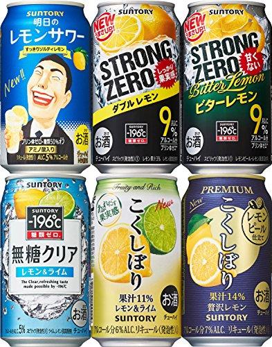 サントリーチューハイ レモンサワー 6種飲み比べ オリジナルア...