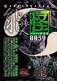 京極 夏彦 / 京極 夏彦 のシリーズ情報を見る
