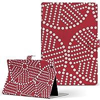 igcase d-01J dtab Compact Huawei ファーウェイ タブレット 手帳型 タブレットケース タブレットカバー カバー レザー ケース 手帳タイプ フリップ ダイアリー 二つ折り 直接貼り付けタイプ 003803 チェック・ボーダー 模様 赤