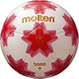 molten(モルテン) サッカーボール 天皇杯試合球 5号 ホワイト×ピンク F5E5000 -