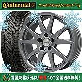 【18インチ】メルセデスベンツ CLA(C117)AMG用 スタッドレス 235/40R18 コンチネンタル コンチバイキングコンタクト6 ユーロバーン STX(MT) タイヤホイール4本セット 輸入車