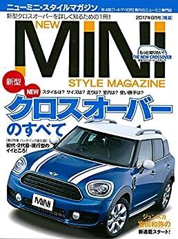 [マガジンボックス]のNEW MINI STYLE MAGAZINE 2017年6月号VOL.53