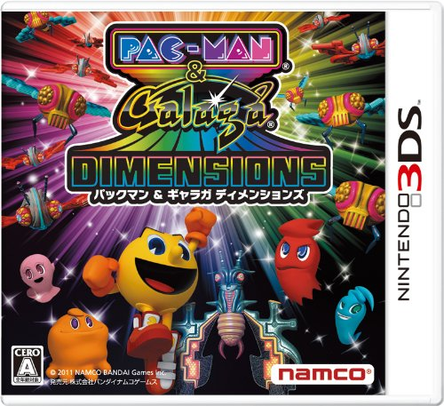 PAC-MAN & Galaga DIMENSIONS (パックマン&ギャラガディメンションズ) - 3DS