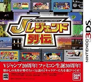 バンダイナムコゲームス PRESENTS Jレジェンド列伝 - 3DS