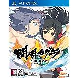 閃乱カグラ ESTIVAL VERSUS -少女達の選択- (通常版) PlayStation Vita