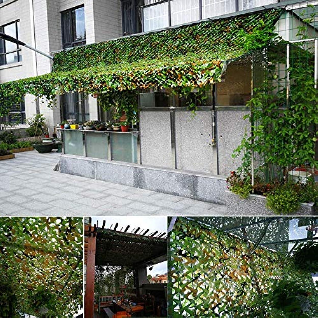 まぶしさ穀物騒乱テラスの日除け 迷彩ネットサンシェードネット用屋根装飾保護オックスフォード布生地様々なサイズ迷彩グリーン 迷彩ネット日焼け止めネット (サイズ さいず : 5*8M)