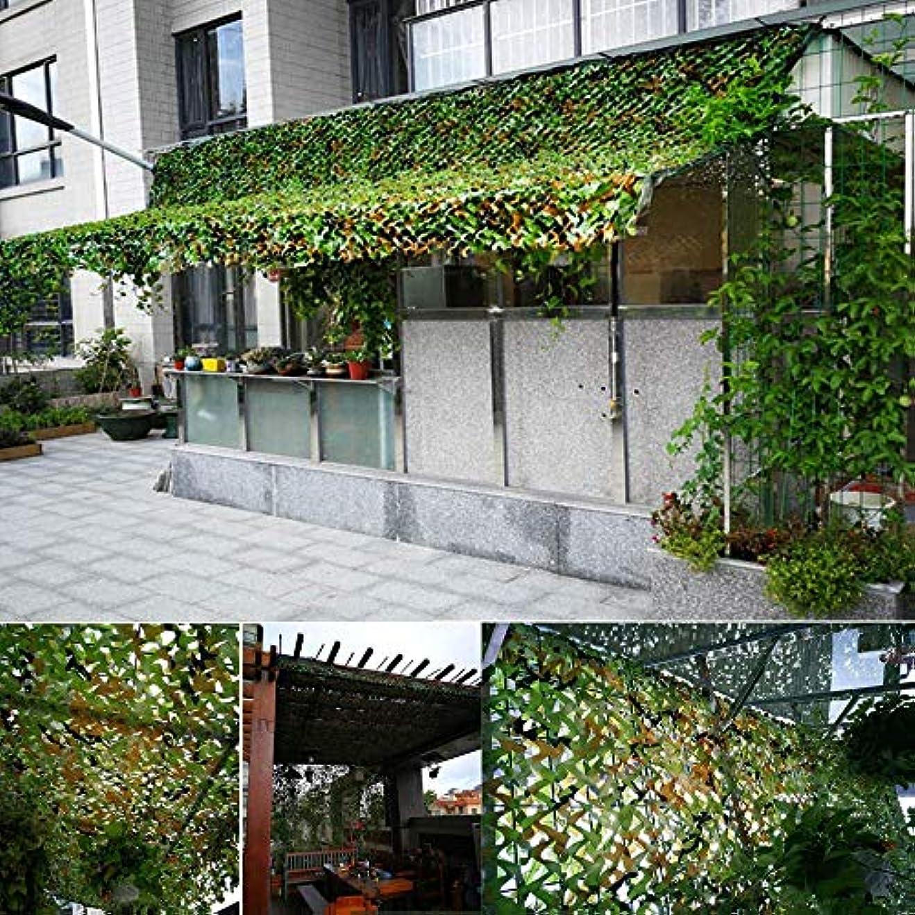 少なくともレオナルドダフライカイト迷彩ネットは遮光ネットオーニングターポリン 日焼け止 迷彩ネットサンシェードネット用屋根装飾保護オックスフォード布生地様々なサイズ迷彩グリーン 利用できる多数のサイズ (Size : 2*10M)