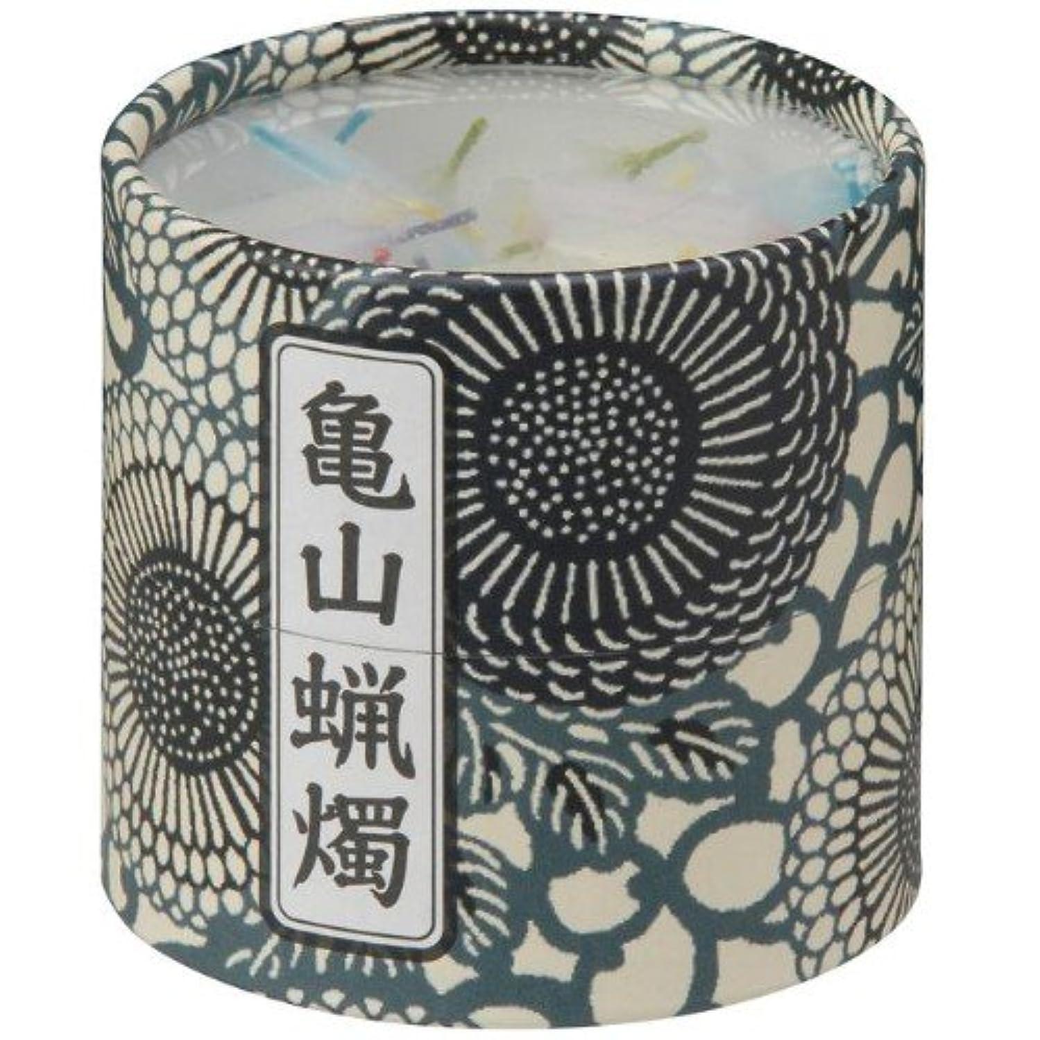 優雅な豆輸血亀山五色蝋燭(小) 約130本入り
