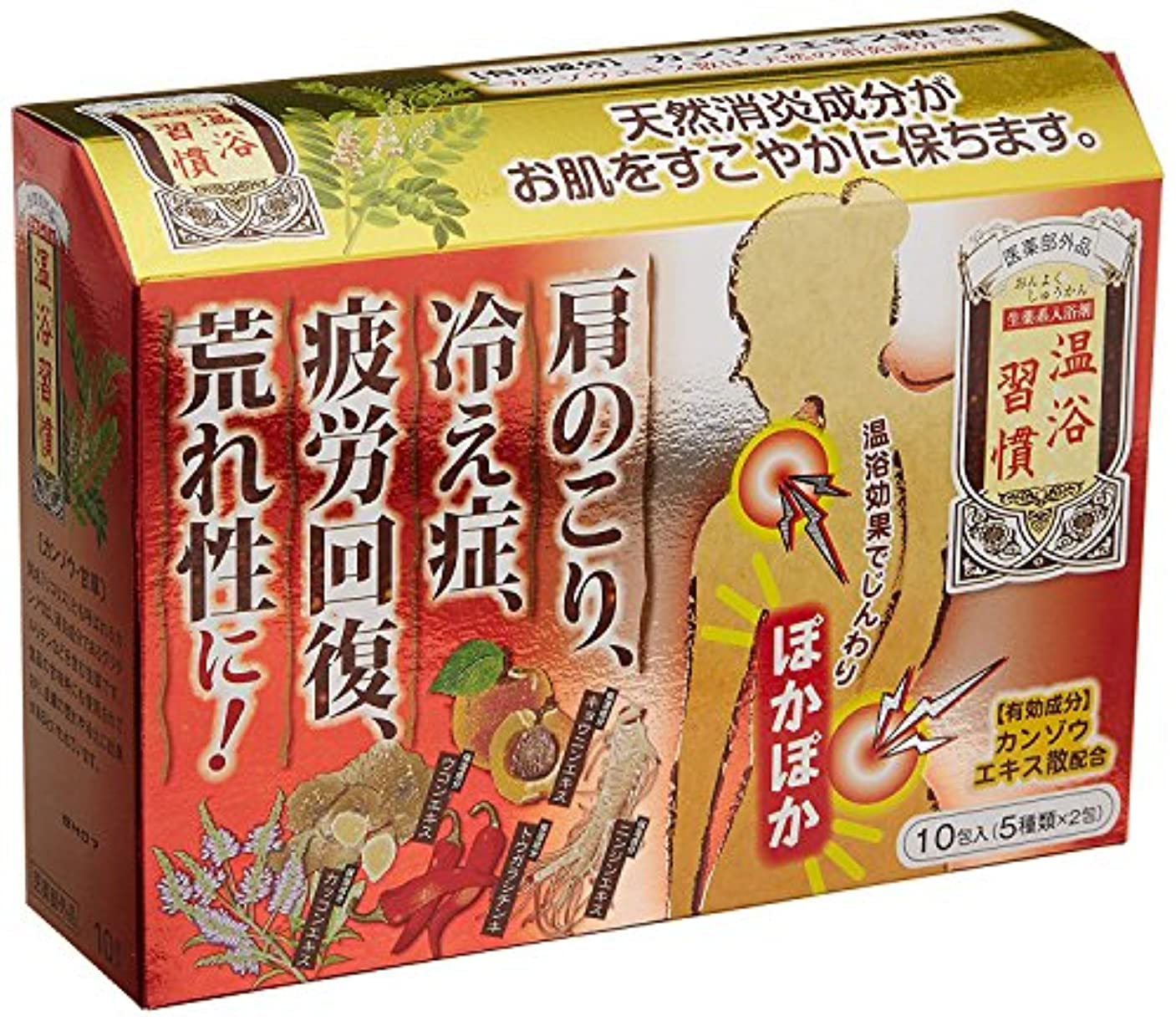 護衛曲アボート薬用入浴剤 温浴習慣 10包入 30g×10包 (医薬部外品) 【4点セット】