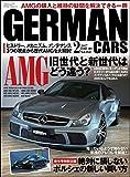 GERMAN CARS【ジャーマンカーズ】2017年02月号 [雑誌]