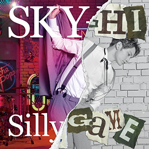 【Silly Game/SKY-HI】〇〇をテーマとしたシリアスな歌詞の意味を解釈!MVあり♪の画像