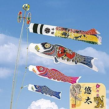 こいのぼり 村上 鯉 鯉のぼり ベランダ 用 小型 スタンド セット 1.5m 金太郎付ナイロン ゴールド 翔龍吹流し 家紋 名入れ 可能 mk-144-741