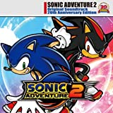 SONIC ADVENTURE 2 Original Soundtrack 20th Anniversary Edition 画像