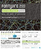 FONTWIRE 3400 EXTRAPACK for Macintosh