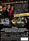 ロックンローラ [DVD] 画像