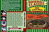 1962 WORLD SERIES (New York Yankees vs San Francisco Giants) plus National League playoff highlights on DVD!