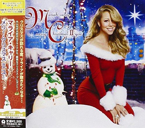 メリー・クリスマス II ユー