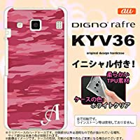 KYV36 スマホケース DIGNO rafre カバー ディグノ ラフレ ソフトケース イニシャル 迷彩B ピンクA nk-kyv36-tp1162ini N