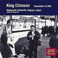 コレクターズ・クラブ 1981年12月10日 名古屋 名古屋市公会堂