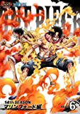 ONE PIECE ワンピース 14THシーズン マリンフォード編 piece.6[AVBA-49385][DVD] 製品画像