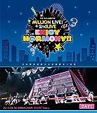 THE IDOLM@STER MILLION LIVE! 2ndLIVE ENJOY H@RMONY!! LIVE Bl…