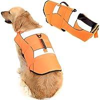 ペット 犬用ライフジャケット 小型犬 中型犬 大型犬 猫用 水泳救命胴衣 救急服 水遊び用 運動用 犬 水泳必需品 犬の…