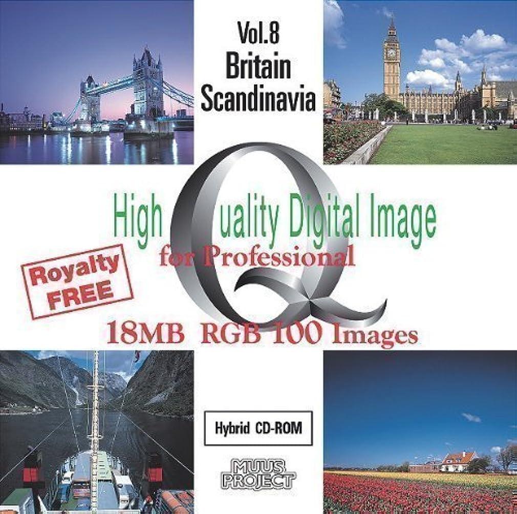 多様体合体大統領High Quality Digital Image Vol.8 GreatBretain / Scandinavia