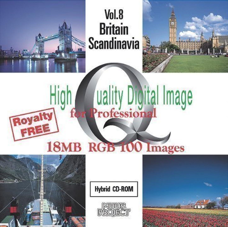 チョコレート債務スリップHigh Quality Digital Image Vol.8 GreatBretain / Scandinavia