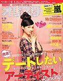 オリ☆スタ 2011年 9/19号 [雑誌] [雑誌] / オリコン・エンタテインメント (刊)