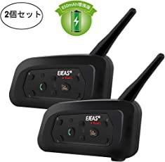 ACEON バイク用インカム Bluetooth 6Riders 増強版850mAhバッテリー 12時間連続通話 音楽聴き 防水 ノイズなし 最大通話距離1200M ステレオ音質 2台セット