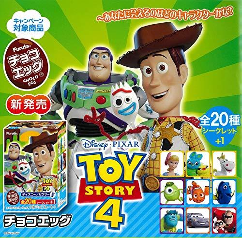 チョコエッグ ピクサー5 10個入りBOX (食玩)