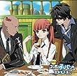 TVアニメ アルカナ・ファミリア DJCD ファミリア・バール DUE