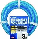 タカギ(takagi) クリア耐圧ホース 3m PH08015CB003TM