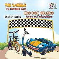 The Wheels The Friendship Race  - Ang Mga Gulong - Karera ng Pagkakaibigan (English Tagalog Bilingual Collection) (English Edition)