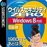 ウイルスセキュリティZERO Windows 8対応   [ダウンロード]