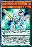 調弦の魔術師 シークレットレア 遊戯王 レアリティコレクション 20th rc02-jp015