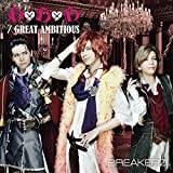 D×D×D/GREAT AMBITIOUS-Single Version-