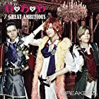 D×D×D/GREAT AMBITIOUS (初回限定盤A) (DVD付)(在庫あり。)