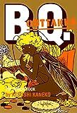 B.Q. OUTTAKES THE ROACH BOOK<B.Q.> (ビームコミックス)