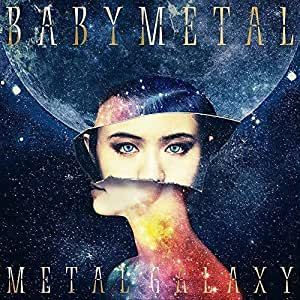 METAL GALAXY (初回生産限定 MOON盤 - Japan Complete Edition -) [2CD / アナログサイズジャケット]