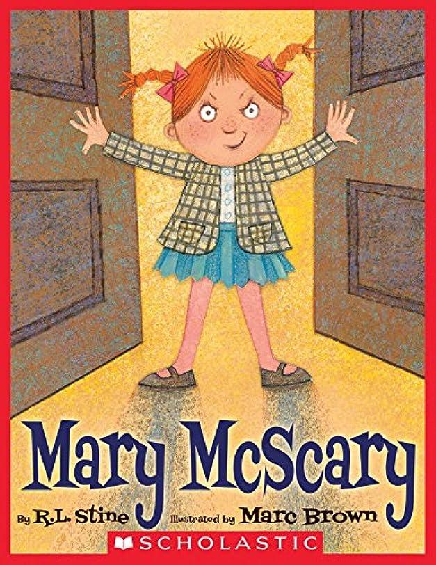 くるくる常に気分が悪いMary McScary (English Edition)
