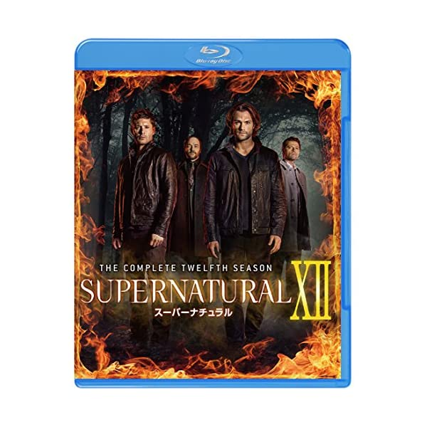 SUPERNATURAL 12thシーズン コン...の商品画像