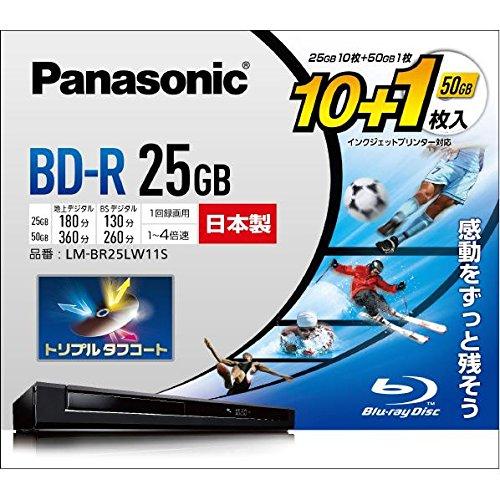 パナソニック 4倍速ブルーレイディスク(追記)25GB10枚...